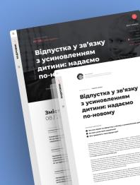 Живий журнал КАДРОВИК.UA