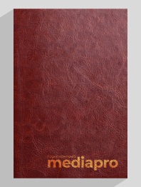 Щоденник діловий