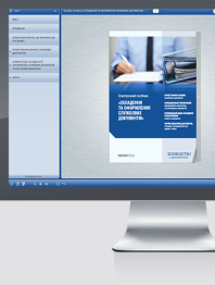 Складення та оформлення службових документів