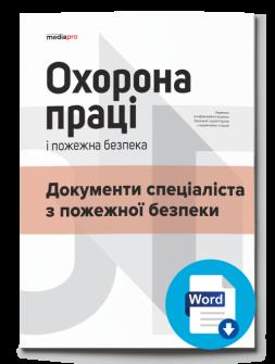 електронні видання