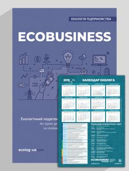 Екологія підприємства піврічний