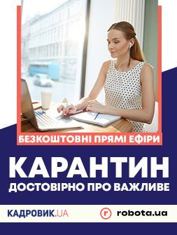 """Бесплатные прямые эфиры """"КАРАНТИН. ДОСТОВЕРНО О ВАЖНОМ"""""""