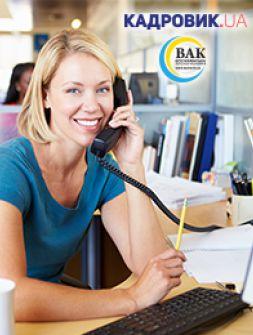 Експертні телефонні консультаці